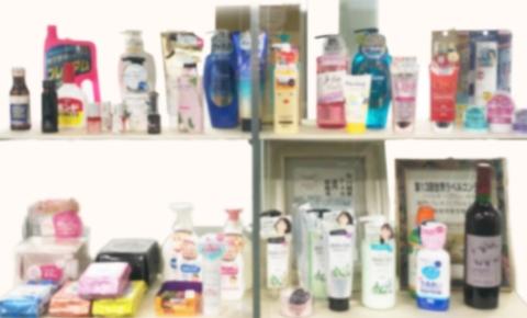 本社展示スペースの商品サンプルのイメージ