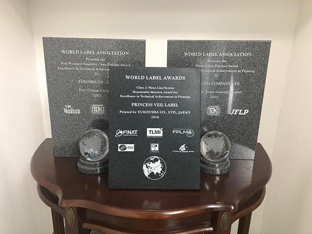 第29回 世界ラベルコンテスト 入賞イメージ